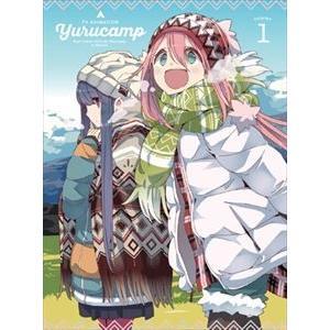 ゆるキャン△ 1 [DVD]|guruguru