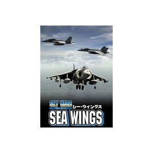 スカイウォーズ Vol.4:シー・ウィングス -海の翼- [DVD]|guruguru