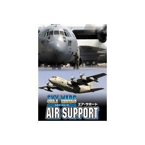 スカイウォーズ Vol.5:エア・サポート -航空支援- [DVD]|guruguru