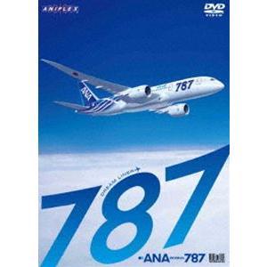 ANA BOEING 787 [DVD]|guruguru