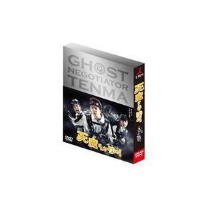 天魔さんがゆく DVD BOX 通常版 [DVD]|guruguru