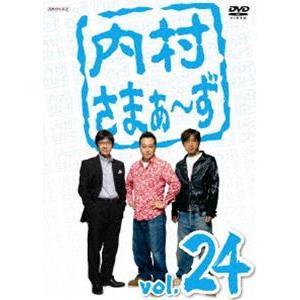 内村さまぁ〜ず vol.24 [DVD]|guruguru