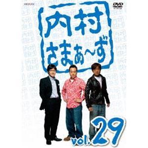 内村さまぁ〜ず vol.29 [DVD]|guruguru