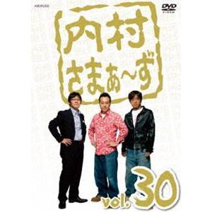 内村さまぁ〜ず vol.30 [DVD]|guruguru