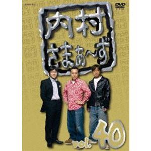 内村さまぁ〜ず vol.40 [DVD]|guruguru