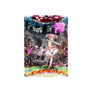劇場版 魔法少女まどか☆マギカ [前編]始まりの物語/[後編]永遠の物語(通常版) [Blu-ray]|guruguru