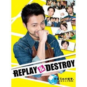 REPLAY & DESTROY [Blu-ray]