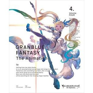 GRANBLUE FANTASY The Animation 4(完全生産限定版) [DVD]|guruguru