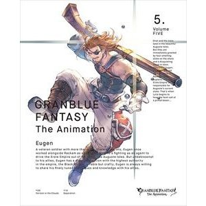 GRANBLUE FANTASY The Animation 5(完全生産限定版) [DVD]|guruguru