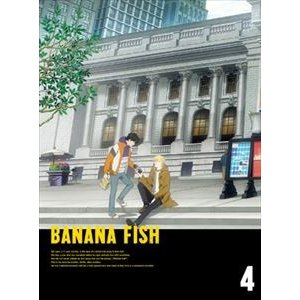 BANANA FISH DVD BOX 4(完全生産限定版) [DVD]|guruguru