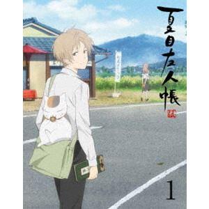 夏目友人帳 伍 1(完全生産限定版) [Blu-ray] guruguru