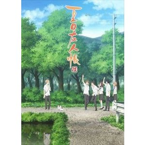 夏目友人帳 陸 4(完全生産限定版) [Blu-ray] guruguru