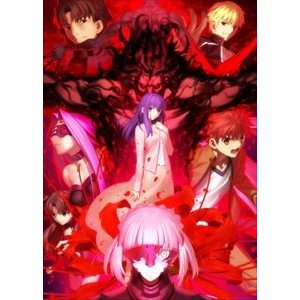 劇場版「Fate/stay night[Heaven's Feel]II.lost butterfly」(完全生産限定版) [Blu-ray] guruguru