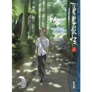 夏目友人帳 参 1(完全生産限定版) [Blu-ray] guruguru