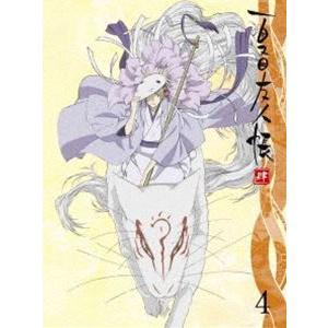 夏目友人帳 肆 4(完全生産限定版) [Blu-ray] guruguru