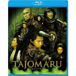 TAJOMARU [Blu-ray] guruguru