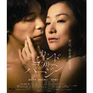 セカンドバージン Blu-ray スタンダード・エディション [Blu-ray]|guruguru