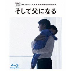 そして父になる Blu-rayスタンダード・エディション [Blu-ray]|guruguru