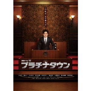プラチナタウン [DVD]|guruguru