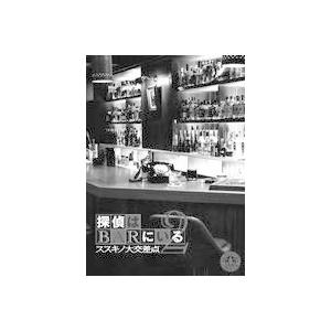 探偵はBARにいる2 ススキノ大交差点 ボーナスパック【DVD3枚組】 [DVD]|guruguru