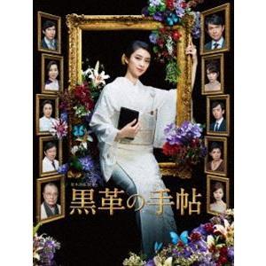 黒革の手帖DVD-BOX [DVD]|guruguru