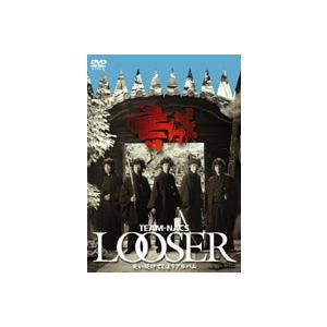 TEAM NACS/LOOSER 失い続けてしまうアルバム [DVD]|guruguru