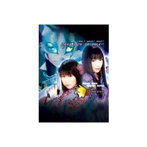 Princess Cat〜プリンセスキャット〜 [DVD] guruguru