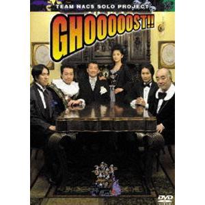 TEAM NACS SOLO PROJECT GHOOOOOST!! [DVD]|guruguru