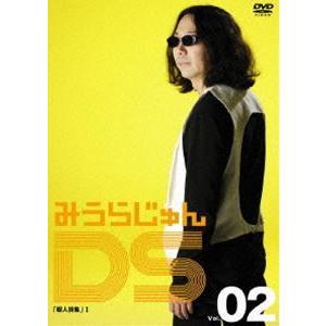 種別:DVD みうらじゅん 解説:CSのTBSチャンネルで放映された番組を完全収録。みうらじゅんが中...