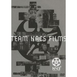 TEAM NACS FILMS N43° [DVD]|guruguru