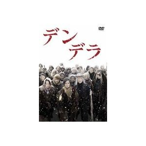 種別:DVD 浅岡ルリ子 天願大介 解説:姥捨山には続きがあった!動けなくなった老女が食い扶持を減ら...