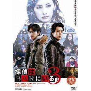 探偵はBARにいる3 通常版 [DVD]|guruguru