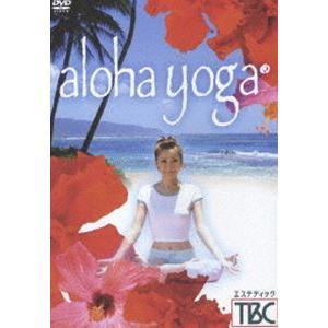 aloha yoga [DVD]|guruguru