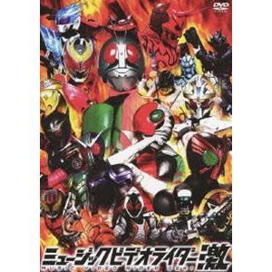 """種別:DVD 解説:2012年をもって放送開始から11年を迎えた、平成仮面ライダーシリーズ。そんな""""..."""