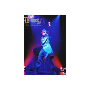 三浦大知/LIVE D-ROCK with U〜DAICHI MIURA LIVE Chapter-2〜 [DVD]|guruguru