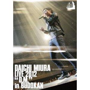 三浦大知/DAICHI MIURA LIVE 2012「D.M.」in BUDOKAN(通常盤) [DVD]|guruguru