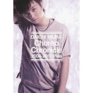 三浦大知/Choreo Chronicle 2008-2011 Plus [DVD]|guruguru