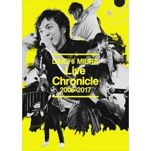 三浦大知/Live Chronicle 2005-2017 [DVD]|guruguru