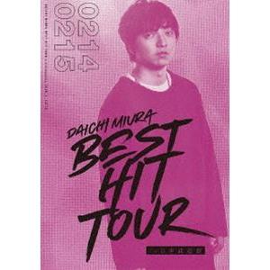 三浦大知/DAICHI MIURA BEST HIT TOUR in 日本武道館 [DVD]|guruguru