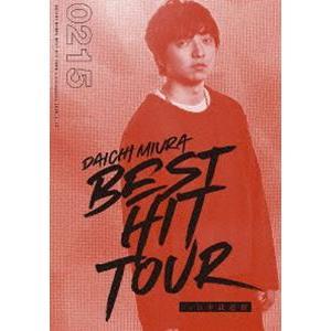 三浦大知/DAICHI MIURA BEST HIT TOUR in 日本武道館(2/15公演) [DVD]|guruguru