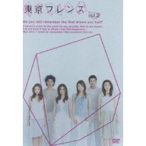 東京フレンズ Vol.2 [DVD]|guruguru