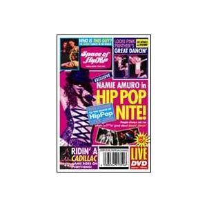 安室奈美恵/SPACE OF HIP-HOP -NAMIE AMURO TOUR 2005- [DVD]|guruguru