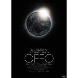 """DJ OZMA THE FINAL PARTY """"OFFO"""" OZMA FOREVER FOREVER OZMA [DVD] guruguru"""