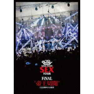 "BiSH/Less Than SEX TOUR FiNAL""帝王切開""日比谷野外大音楽堂 [DVD]"