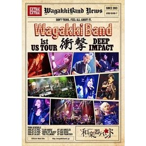 和楽器バンド/WagakkiBand 1st US Tour 衝撃 -DEEP IMPACT-(初回生産限定) [DVD]|guruguru