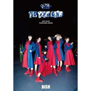"""BiSH""""TO THE END"""" [DVD]"""