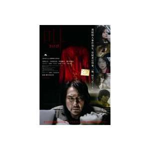 叫 プレミアム・エディション [DVD]|guruguru