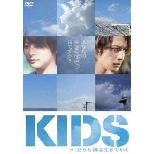 KIDS 通常版 [DVD]|guruguru