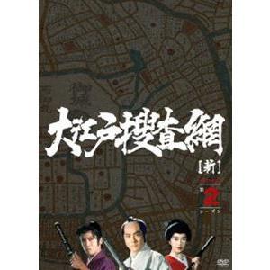 大江戸捜査網 DVD-BOX 第2シーズン [DVD]|guruguru