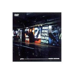 globe NAKED screen [DVD]|guruguru
